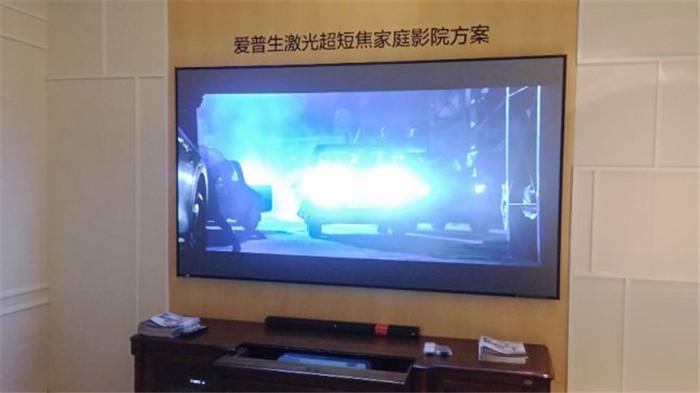 展现神奇视觉魔法 爱普生亮相2018广州音响展