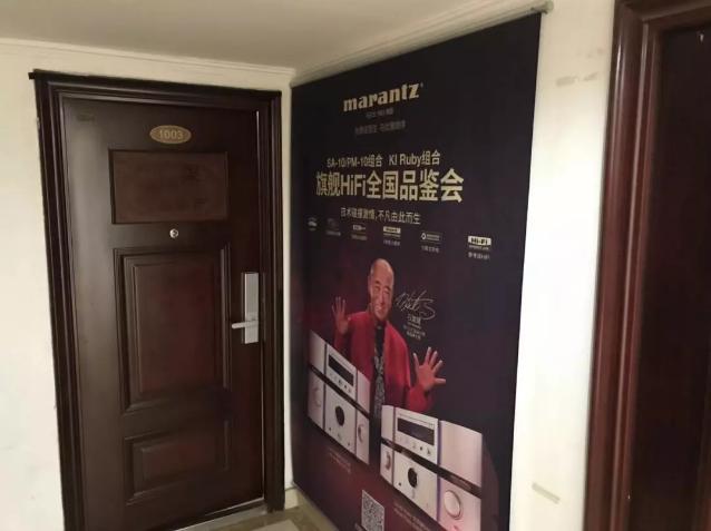线下回顾 | Marantz马兰士旗舰Hi-Fi全国巡演品鉴会(石家庄站)