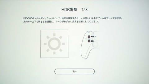 tps-11_s.jpg