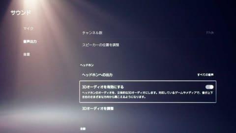 tps-16_s.jpg